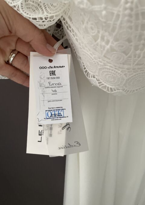 Second Hand Brautkleid | Le Rina | Boho | Gr. 46 | Neu & ungetragen